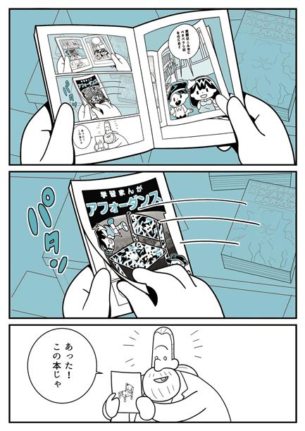 23ページ