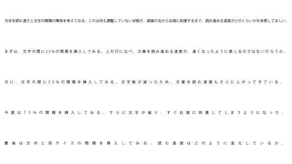 [図22]文章B