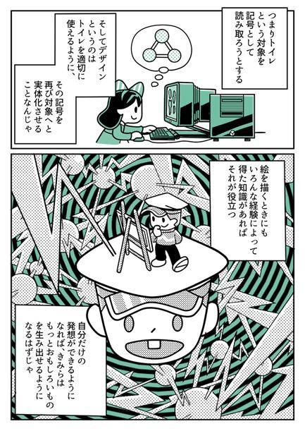21ページ